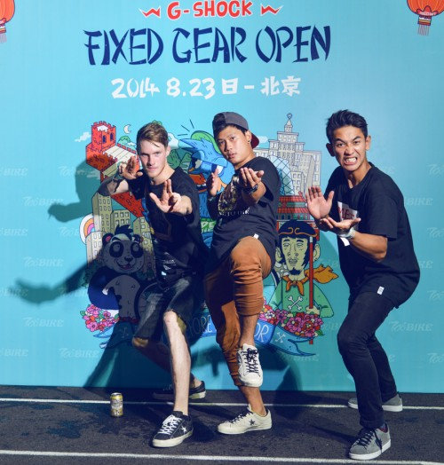 Fixed Gear Open 6 - Wheel Talk - China Trip 2014