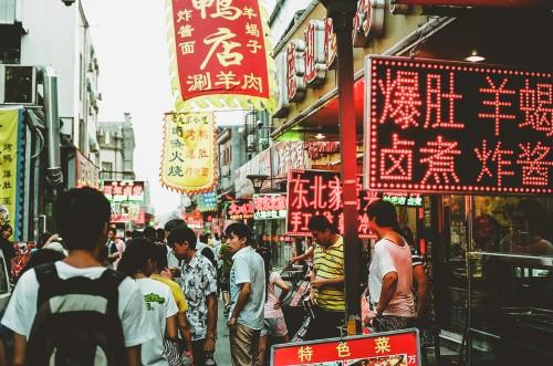 35mm_China2014_CityStreet