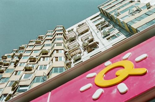 35mm_China2014_QMart